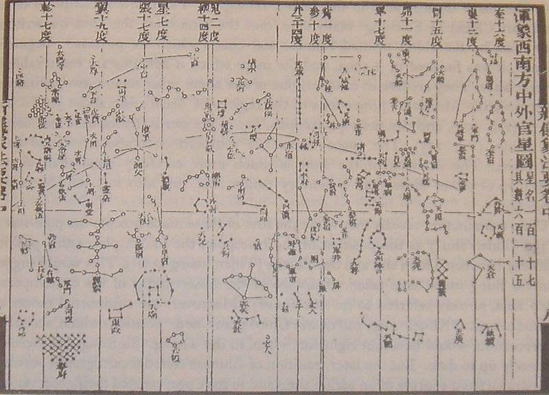 800px-CHILDRENSu_Song_Star_Map_1